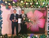 Matthew (left) and Maklin Tillaart (right) of Dutchmaster Nurseries won bronze at the  AIPH Grower of the Year Awards in Essen, Germany.
